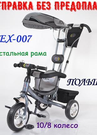 Трехколесный Детский Велосипед с Родительской Ручкой Lex-007 (10/