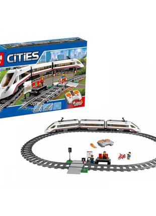 """Конструктор Lepin """"Cities"""" 02010 (K 8012) Скоростной поезд"""