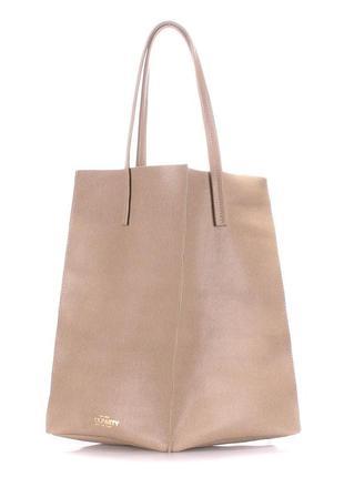 Эксклюзивная сумочка-мешок с длинными ручками из натуральной кожи