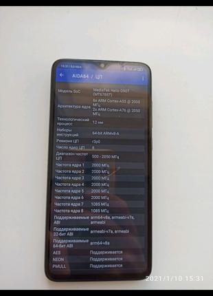Xiaomi redmi 8 pro
