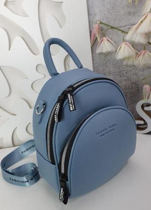 Стильный рюкзак-сумка 25х22х9