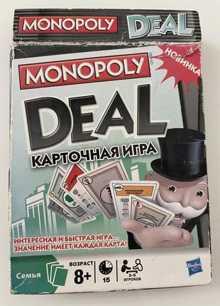 Монополия карточная {monopoly deal} 8+ 2-5 игроков
