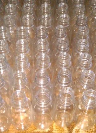 Флаконы пластиковые на 100 мл с крышкой цена указана за штуку