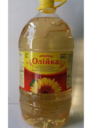 Масло подсолнечное рафинированное ТМ «Сонячна Олійка» 5 л