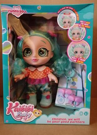 Кукла Кайбиби-Kaibibi Baby 25 см, аксессуары