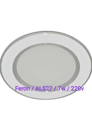 Светильники Feron 7w пара 2 штуки