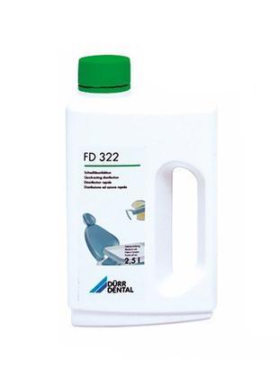 FD 322 розчин для швидкої дезінфекції поверхонь. Дезинфекция