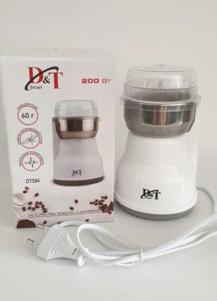 Кофемолка бытовая измельчитель нержавеющая сталь D&T Smart DT-594