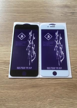 Защитное 6D стекло для iPhone 7 Plus / 8 Plus Rinbo