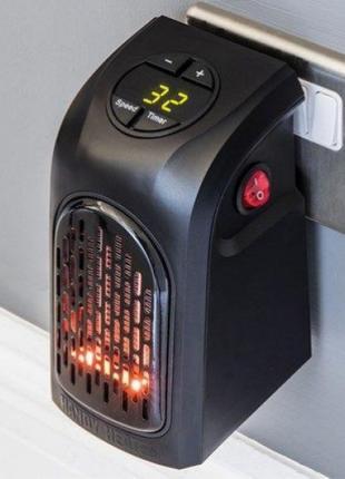 Комнатный Обогреватель Handy Heater400W дуйка / Будет жарко!