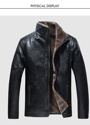 Кожаная куртка мужская на меху