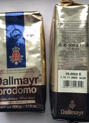 Кофе в зернах Dallmayr Prodomo 500 гр. Германия