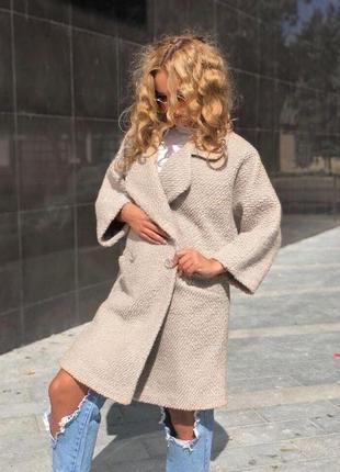 Пальто женское размер 46,48