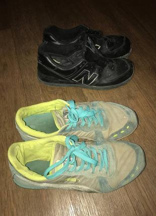Убитые кроссовки мужские New Balance 28см и Puma 28.5см