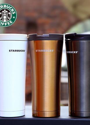 "Термокружка 500 мл ""Starbucks"" старбакс термочашка термос чашка"