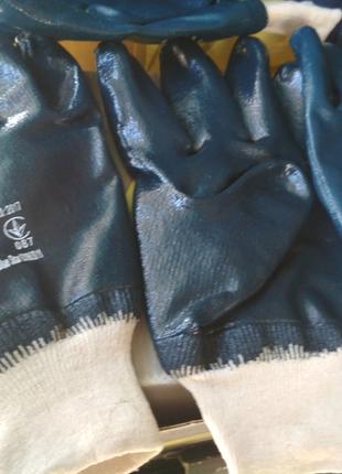 Перчатки МБС с узким манжетом.