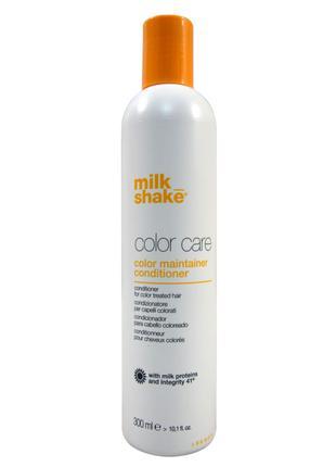 Кондиционер для окрашенных волос Milk_Shake Color Care Maintainer