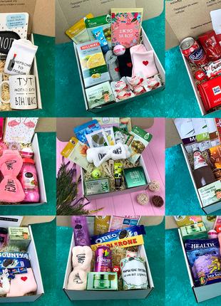 Подарочный Набор для Женщин к 14 февраля - 8 марта Beauty Box