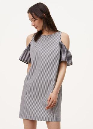 Шикарное полосатое платье с вырезами на плечах - 40% скидка!