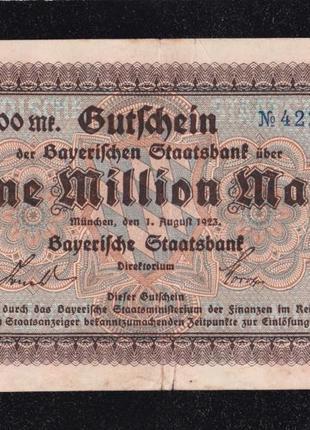 1 000 000 марок 1923г. Бавария. Мюнхен. Германия. 422580.