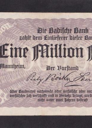 1 000 000 марок 1923г. Мангейм. Германия. Т. 141443.