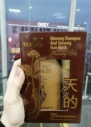 Набор для волос от выпадения с корнем женьшеня