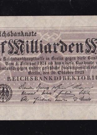 5 000 000 000 марок 1923г. Берлин. Германия.