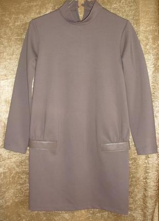 Демисезонное трикотажное платье-мини  vipart