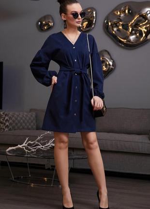 Платье на кнопках из диагональ-замши синего цвета
