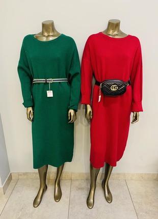 Распродажа трикотажных платьев италия, цена закупки