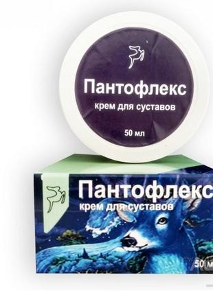 Крем для суставов  Пантофлекс 50 мл