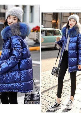 Тёплая зимняя дутая куртка с мехом серебро