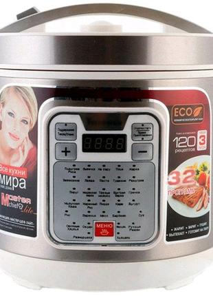 Мультиварка скороварка рисоварка пароварка OPERA 32 программ 6л 1