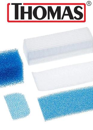 Набор фильтров для моющего пылесоса Thomas Aquafilter Twin Tiger