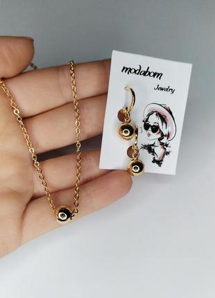Чудесный набор (цепочка, серьги, кулон) из медицинского золота...