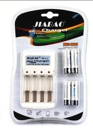 Комплект Зарядное + батарейки пальчик удобное зарядное устройство