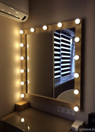 Зеркало макияжное с лампами 1*0,8м