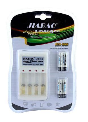 Комплект зарядное + батарейки микропальчик 212aaа