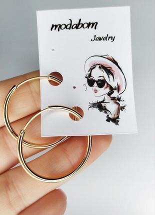 Серьги кольца кольца 3см, медицинское золото