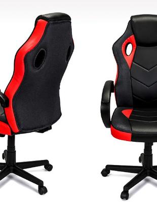 Кресло компьютерное игровое СПОРТИВНОЕ PAGANI КРАСНОЕ РАСПРО поль