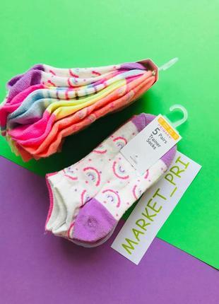 Носки детские для девочек примарк в наличии