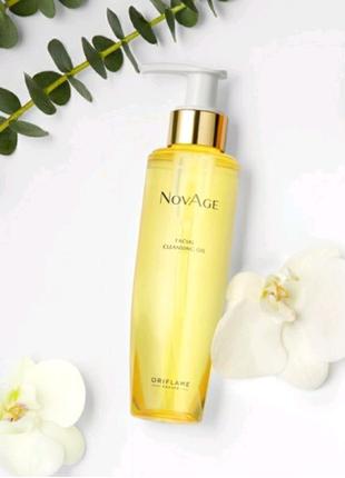 Очищувальна олія для вмивання NovAge  150 мл