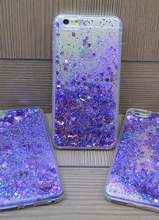 Силиконовый чехол с пластиковой крышкой Блестки Фиолетовый для iP