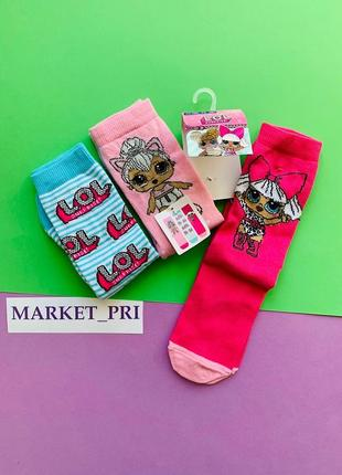 Носки для девочек примарк с куклами лол 3шт в упаковке
