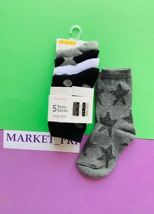 Носки для девочек примарк в наличии 5шт