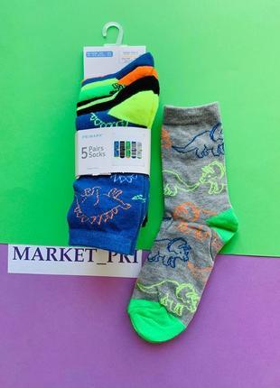 Носки для мальчиков примарк в наличии