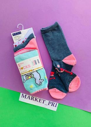 Детские носки для девочек, носки примарк в наличии