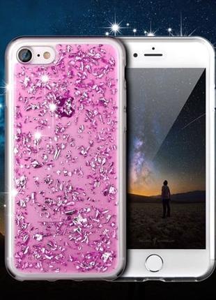 Силиконовый чехол с блестками Розовый для iPhone 8
