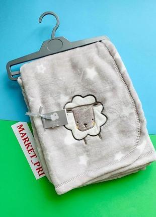 Плед-одеялко примарк в коляску или в кроватку.