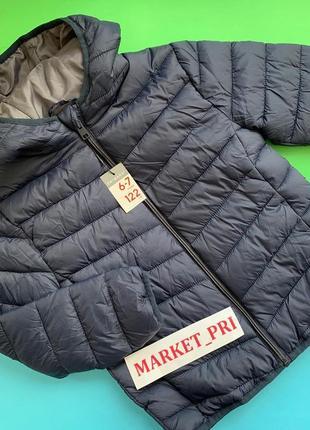 Детская куртка примарк для мальчика 6-7 лет
